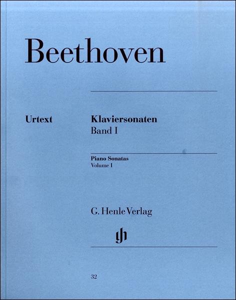 (32)ベートーヴェン ピアノソナタ集(1)【楽譜】【メール便不可商品】【沖縄・離島以外送料無料】[おまけ付き]