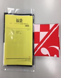 【1月上旬発売予定・予約受付中♪】クラリキャット 楽譜福袋2020 紅(CL4)【楽譜】【沖縄・離島以外送料無料】[おまけ付き]
