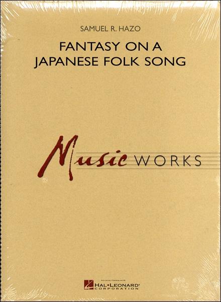 【取寄品】UN653 輸入 日本の唱歌による幻想曲【楽譜】【沖縄・離島以外送料無料】