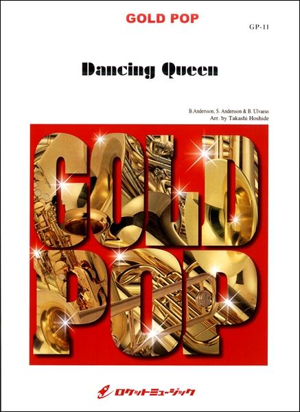 ダンシング・クイーン【Dancing Queen】 / ABBA【楽譜】【沖縄・離島以外送料無料】