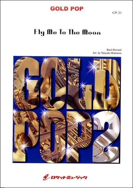 フライ・ミー・トゥー・ザ・ムーン【Fly Me To The Moon】 / Bart Howard【楽譜】【沖縄・離島以外送料無料】