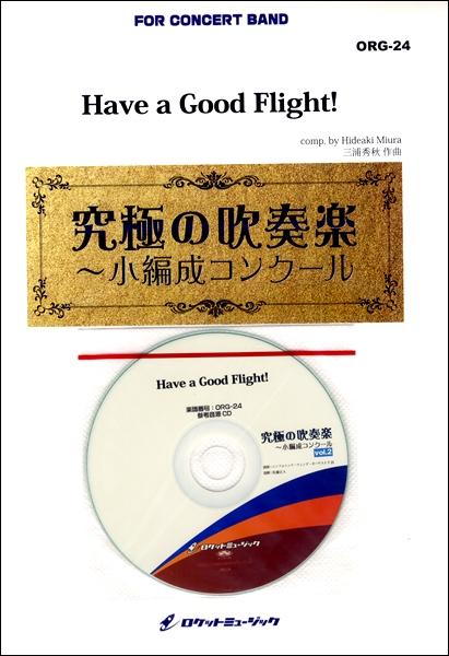 Have a Good Flight!【楽譜】【沖縄・離島以外送料無料】