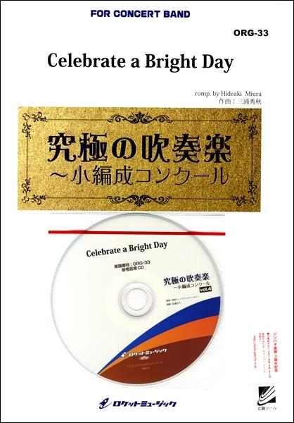 【取寄品】Celebrate a Bright Day【楽譜】【沖縄・離島以外送料無料】