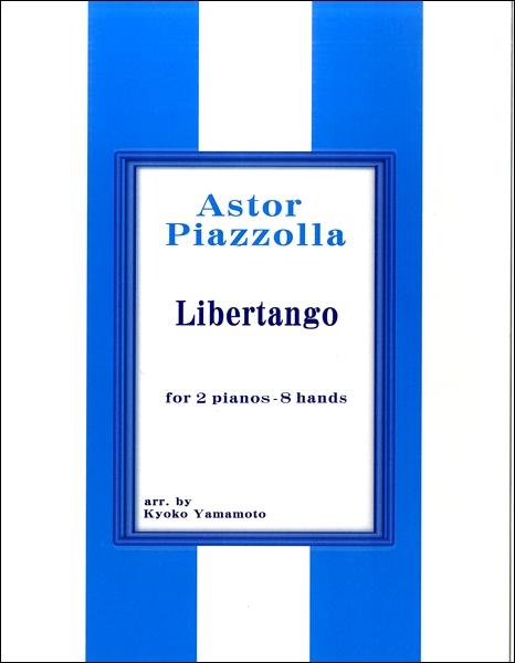 【取寄品】Piazzolla Libertango2P8H【楽譜】【沖縄・離島以外送料無料】[おまけ付き]
