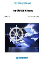 【取寄品】ORG05 吹奏楽楽譜 行進曲 キャプテン・ジェネラル【楽譜】【沖縄・離島以外送料無料】
