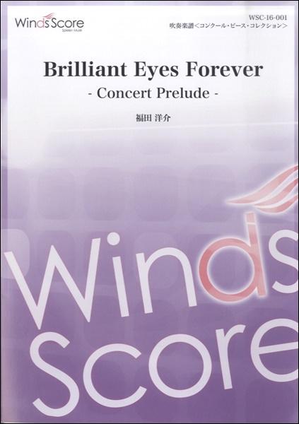 コンクール/吹奏楽オリジナル楽譜 Brilliant Eyes Forever - Concert Prelude - 参考音源CD付【楽譜】【沖縄・離島以外送料無料】
