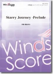 吹奏楽譜 starry journey-prelude【楽譜】【沖縄・離島以外送料無料】