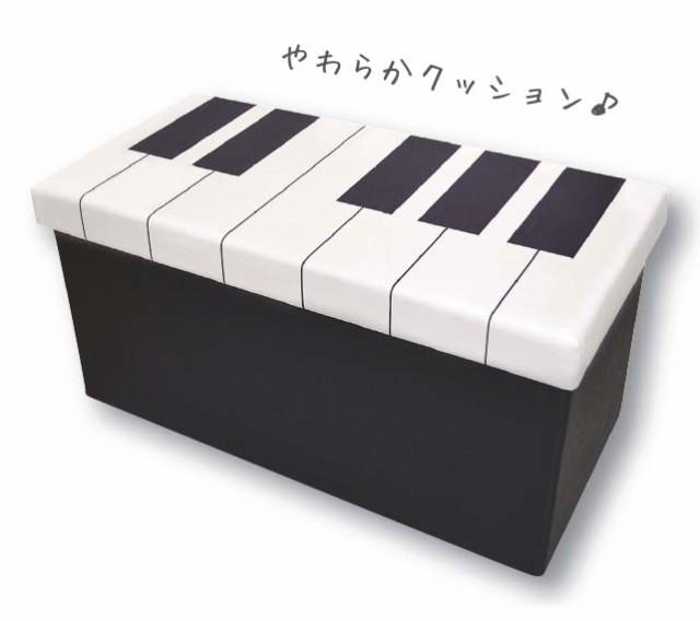 HX033L スツールボックスL【送料無料】【smtb-u】[音符クリッププレゼント]