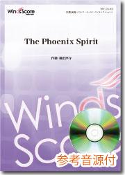 吹奏楽譜コンクール・ピース・コレクション The Phoenix Spirit CD付【楽譜】【沖縄・離島以外送料無料】
