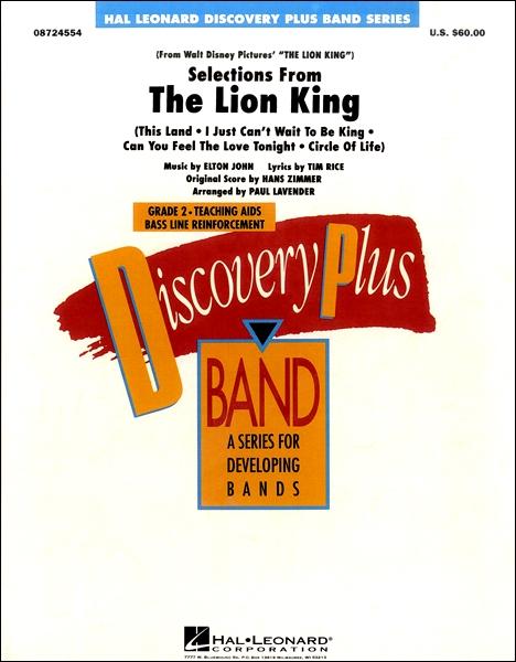 【取寄品】輸入Selections from The Lion King/「ライオンキング」より セレクションCD付【楽譜】【沖縄・離島以外送料無料】