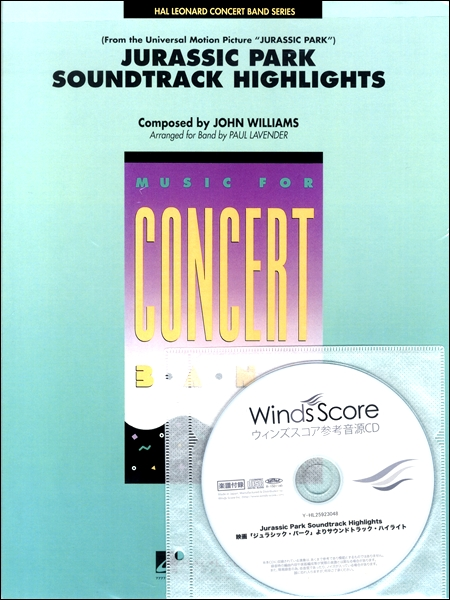 【取寄品】輸入Jurassic Park Soundtrack Highlights/映画「ジュラシック・パーク」よりサウンドトラック・ハイライトCD付【楽譜】【沖縄・離島以外送料無料】