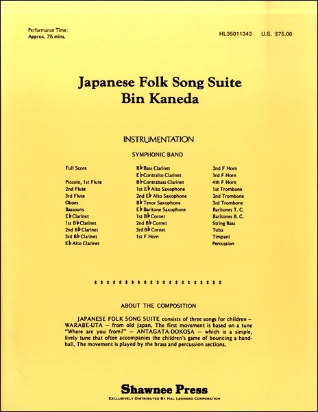【取寄品】輸入Japanese Folk Song Suite/日本民謡組曲「わらべ唄」【楽譜】【沖縄・離島以外送料無料】