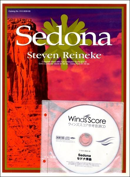 【取寄品】輸入SEDONA/セドナ序曲【楽譜】【沖縄・離島以外送料無料】