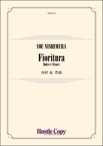 吹奏楽 FIORITURA DOLCE E VIVACE【楽譜】【沖縄・離島以外送料無料】