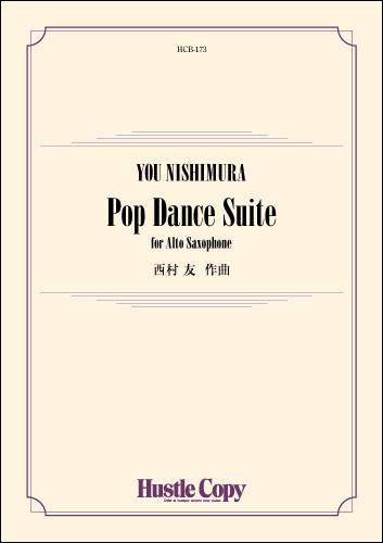 吹奏楽 POP DANCE SUITE【楽譜】【沖縄・離島以外送料無料】