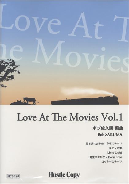 吹奏楽 Love At The Movies Vol. 1【楽譜】【送料無料】【smtb-u】[おまけ付き]