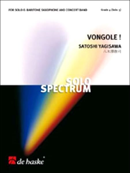 【取寄品】MUS225 輸入 ヴォンゴレ!【Vongole !】(バリトンサックス・フィーチャー)【楽譜】【沖縄・離島以外送料無料】