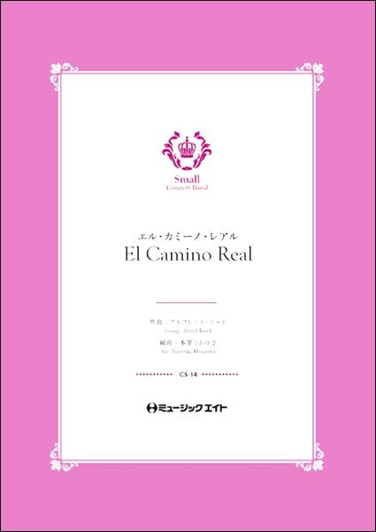 【取寄品】CS14 エル・カミーノ・レアル【El Camino Real】【楽譜】【沖縄・離島以外送料無料】