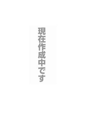 伝説の「アニメ」メドレー【楽譜】【送料無料】【smtb-u】[音符クリッププレゼント]