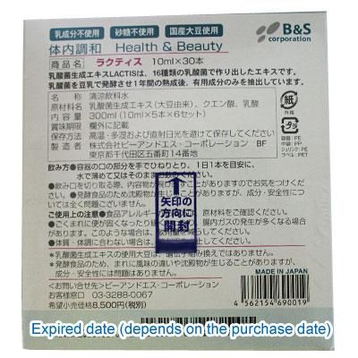 유산균 생성 엑기스「락티스」(10ml×30병)