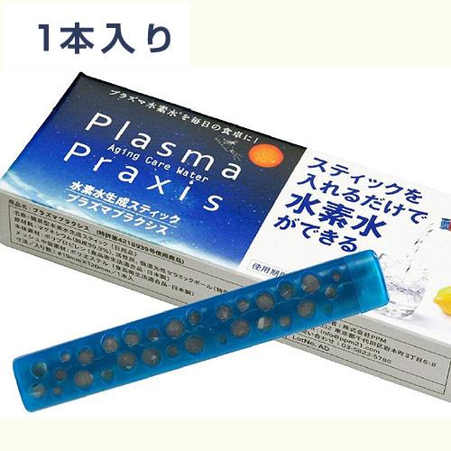 ably plasma praxis blue rakuten global market