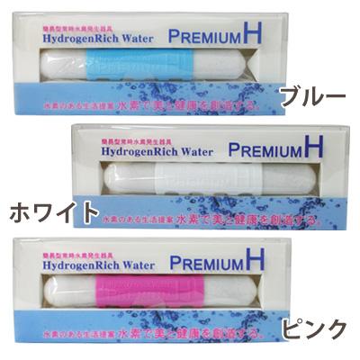Dr. Hayashi's Hydrogen water, Premium H