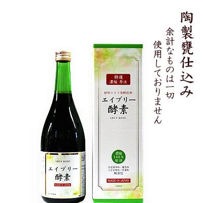 에이브리 효소(720 ml) 무첨가 효소 샘플 선물!
