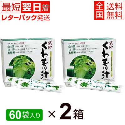 Genpi Kuwa Aojiru (set of 2)