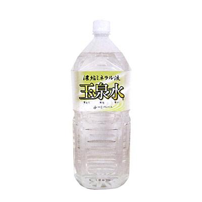 玉泉水(玉川温泉)濃縮ミネラル水溶液