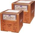 糖鎖栄養素含有食品カタライザー21 (20L)10LX2箱【送料無料】