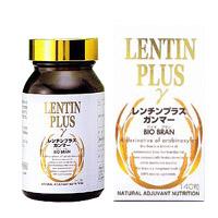 LENTIN PLUSγ(500mg×140capsules) arabinoxylan