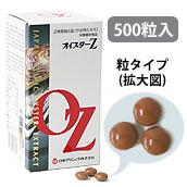 牡蛎膠囊 Oyster Z (500 粒) 牡蛎肉提取物(強化Z物質)