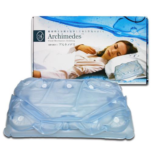 流体力学安眠まくら「アルキメデス」安眠枕 ウォーターバック エアーバッグ