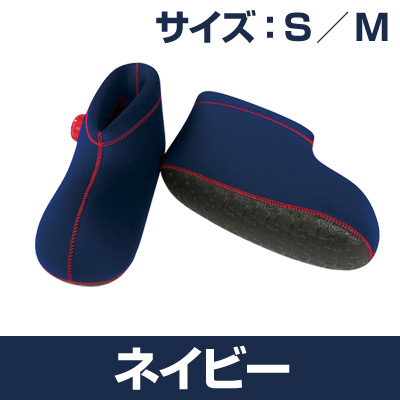 S M red navy with the short bottom for クロッツ and straw or the hot-water bottle foot