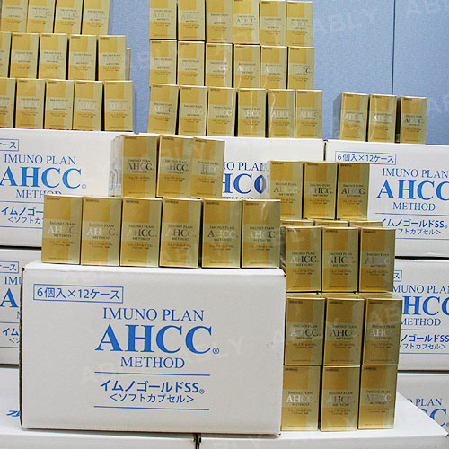 AHCC  IMUNO GOLD SS (Active Hexose Correlated Compound)