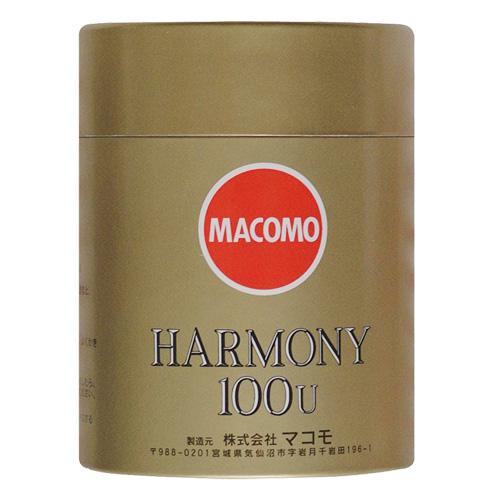 マコモハーモニー100U(260g)まこも茶マコモマグマ塩プレゼント!!【送料無料】