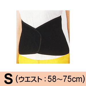バイオラバー アクア シェイプアップベルト(腰用)Sサイズ(ヒップ:58~75cm)