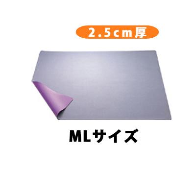 バイオラバーマット「MLサイズ」(200cm×60cm)【送料無料】