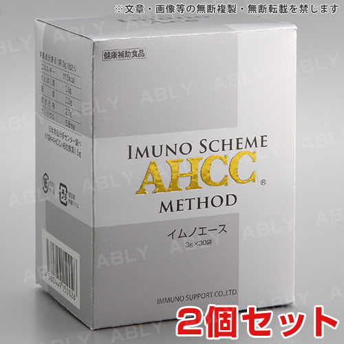 AHCC ACE 依諾金顆粒 ×2箱(3g×30袋)