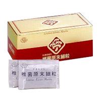 【送料無料】シイタケ菌糸体 シーキン(椎菌)原末細粒(3g×30袋)