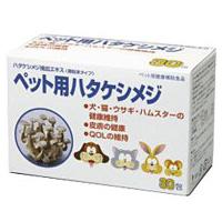 For pets lyophyllum decastes ( 30 sachet)