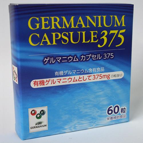 유기 게르 마 늄  게르 마 늄 캡슐 375 (60캡슐)
