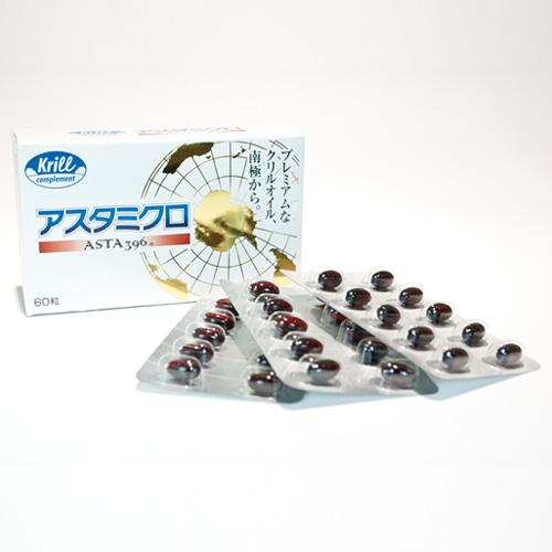 ASTA396(アスタミクロ)DHA・EPA・アスタキサンチン含有【送料無料】