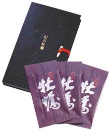 幻の牡蠣(2g×30包)★サンプルプレゼント!★【全国送料無料】カキ肉エキス