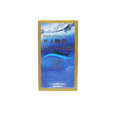 コンドロイチン豊富!サメ軟骨パワー 300カプセル【送料無料】, 愛用:4613e2e6 --- officewill.xsrv.jp