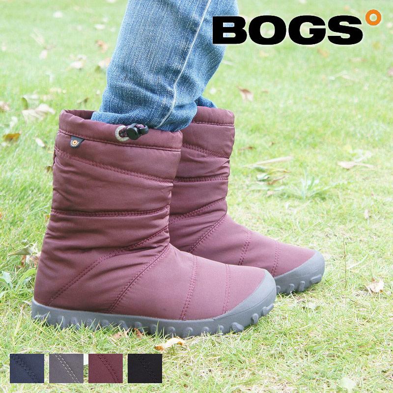 【送料無料】 ショートブーツ レディース 防水 ファー ボア あったかい スノーブーツ 雪 ぺたんこ シューズ 靴 BOGS ボグス roybog72241