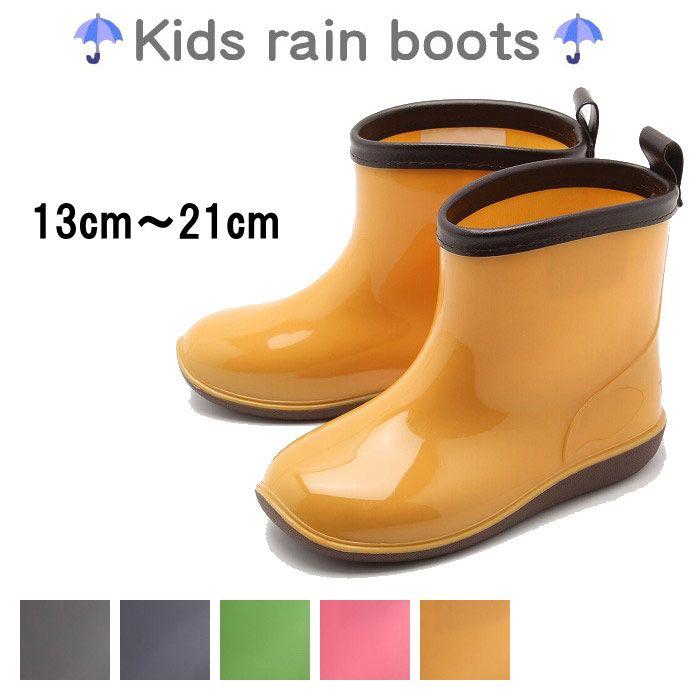 キッズレインブーツ 春の新作 長くつ レインブーツ キッズ ジュニア 子供 雨 梅雨 防水 シンプル ショート おしゃれ かわいい 女の子 男の子 長靴 プレゼント ファクトリーアウトレット royml468 入園 入学