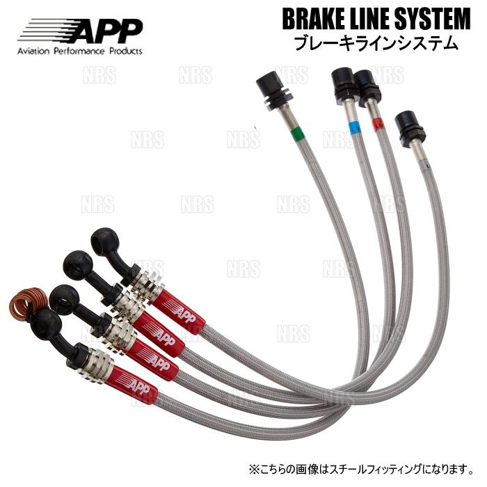 APP エーピーピー ブレーキライン システム (ステンレス) アルトワークス HA36S (SB128-SS