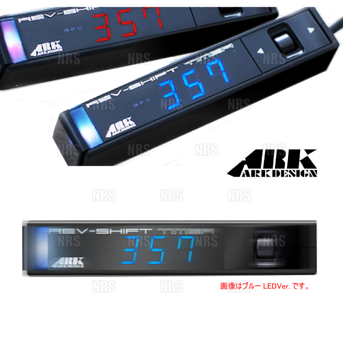 ARK アークデザイン Rev-Shift Timer (ブルー) & ハーネス セルボモード CN22S/CP22S/CN32S/CP32S F6A/F6B 95/11~(01-0001B-00/4103-RS003