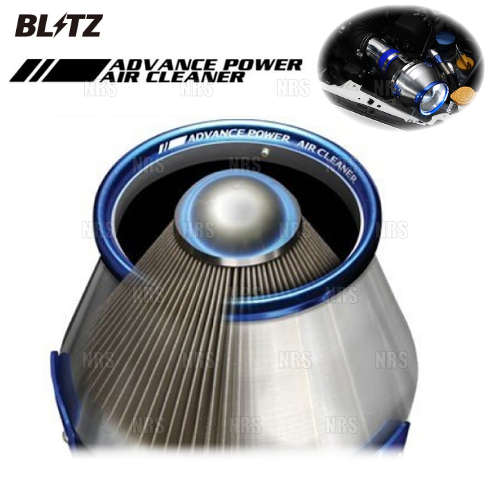 値頃 BLITZ ブリッツ (42222 アドバンスパワーエアクリーナー スカイライン ハイブリッド BLITZ VQ35HR V37/HV37 VQ35HR 14/2~ (42222, シラカワチョウ:cafd0256 --- promilahcn.com